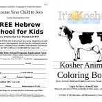 Coloring Book – Kosher Animal Coloring Book – big